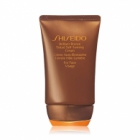 Brilliant Bronze Tinted Self-Tanning Cream - Medium Tan (For Face) by Shiseido